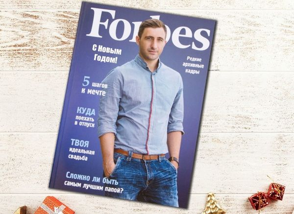 Журнал для мужчины