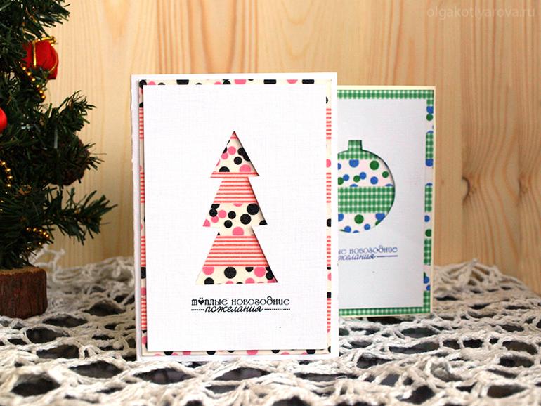 прорезные новогодние открытки