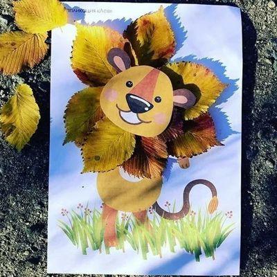 лев из листьев осенняя поделка фото