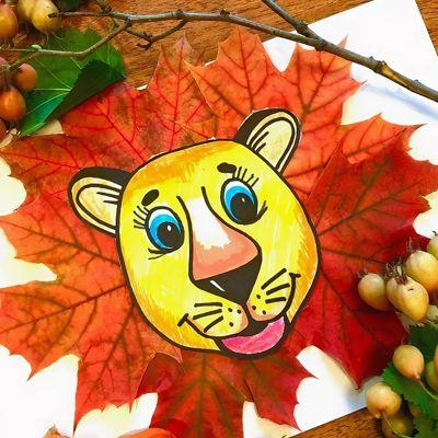 лев из листьев осенняя поделка для детского сада