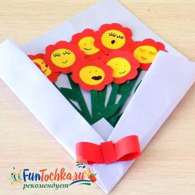 открытка на день матери из бумаги своими руками для детского сада