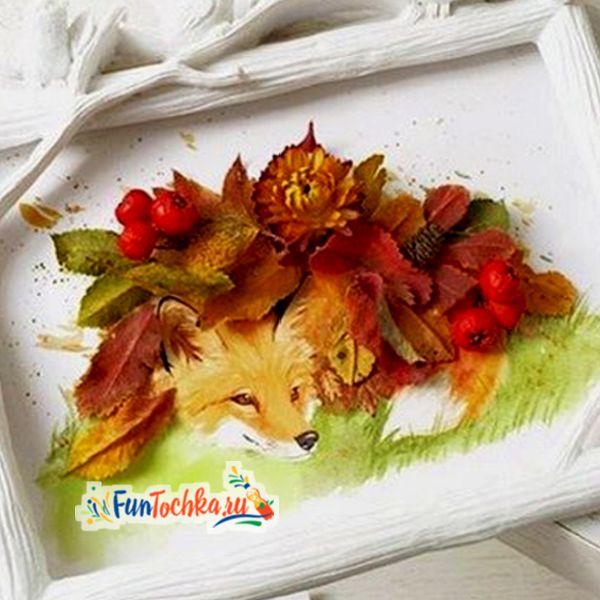 аппликации из осенних листьев лисенок