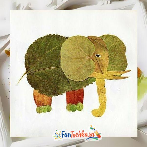аппликации из осенних листьев слон