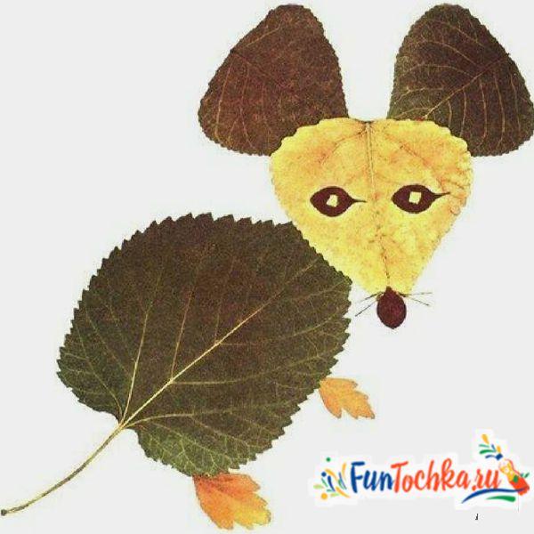 аппликации из осенних листьев мышка