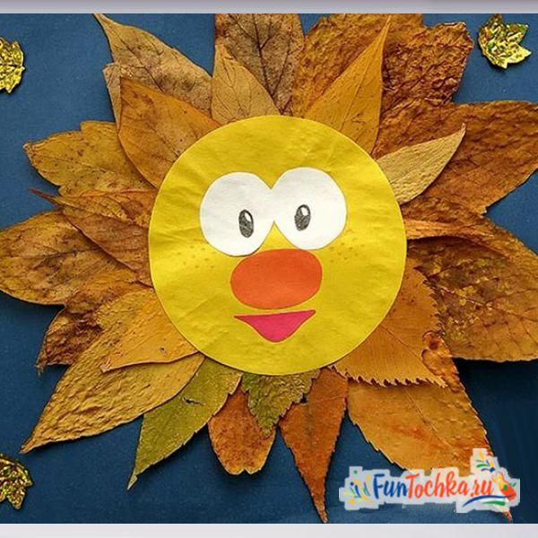 аппликации из осенних листьев солнце фото