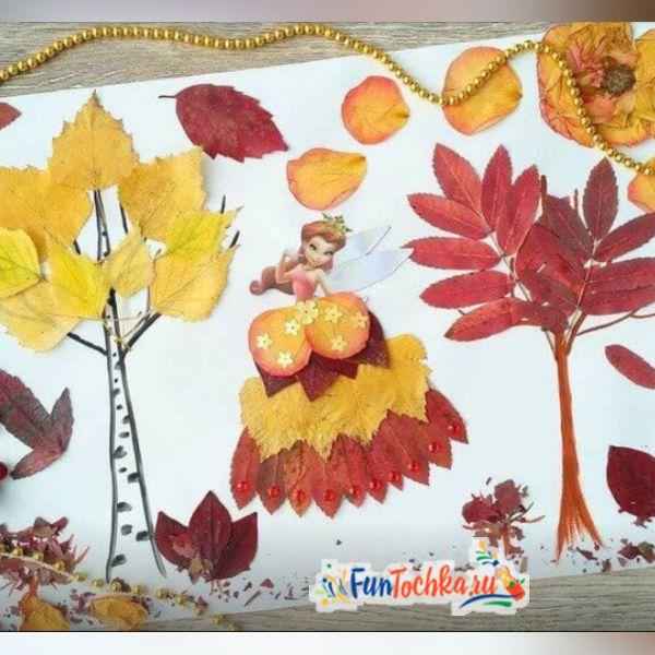 аппликация из осенних листьев принцесса
