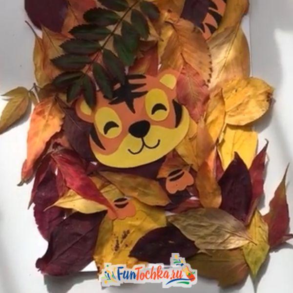 аппликации из осенних листьев своими руками для детей