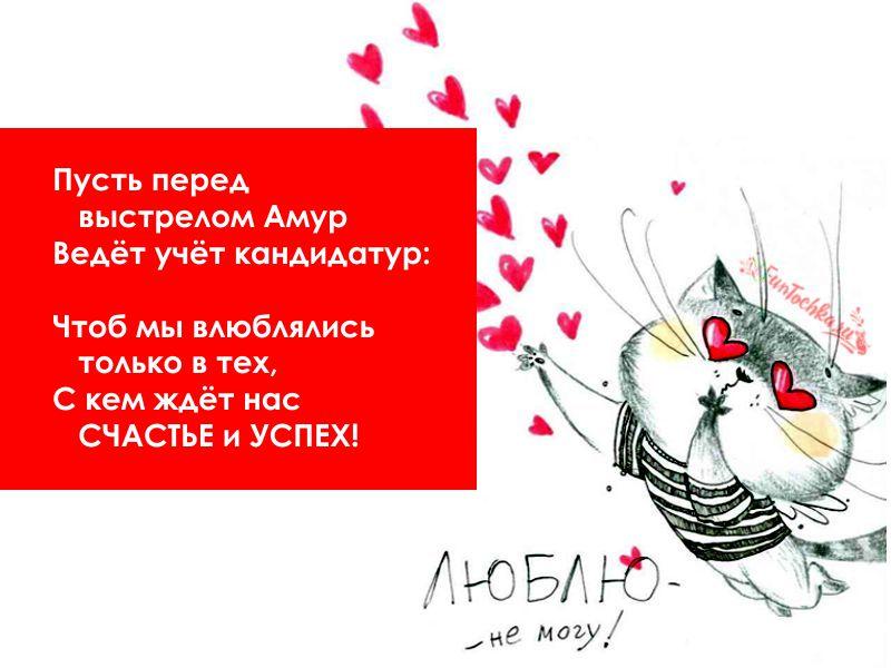 прикольные нарисованные картинки на день святого валентина