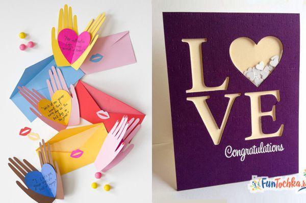 открытка ко дню влюбленных своими руками